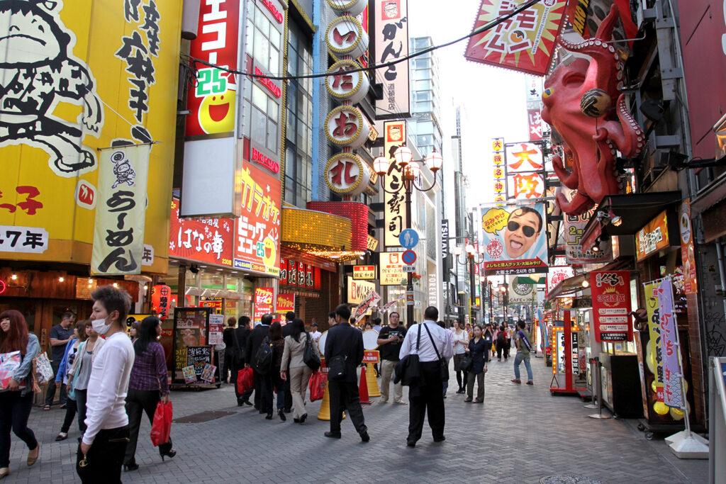 In beeld: een avond in Osaka
